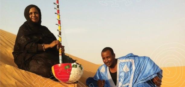 Black Atlantic: Noura Mint Seymali
