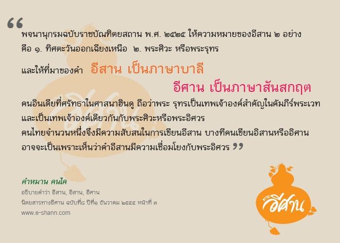 e-shann.com_