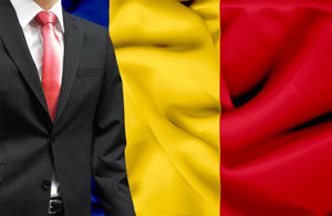 Регистрация бизнеса в Румынии