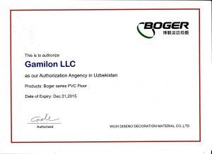 Мы официальные торговые партнеры Boger