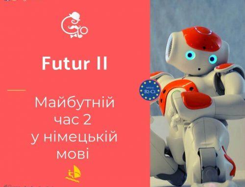 Майбутній час 2 у німецькій мові – Futur 2
