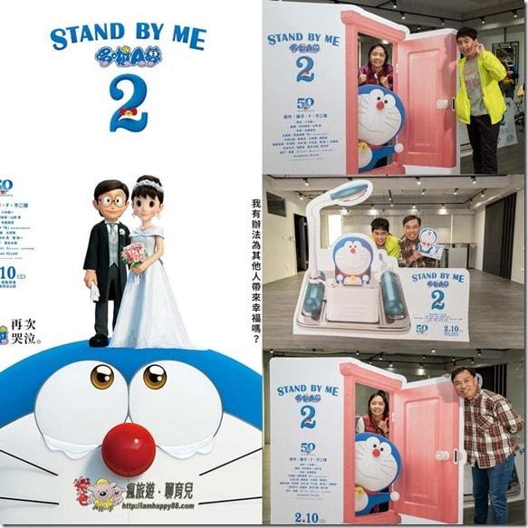 20210127-p1-stand-me-me2_s