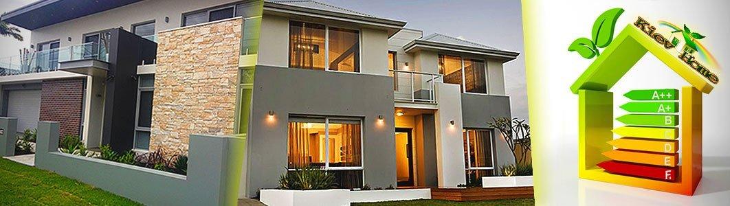 Цена утепления фасадов домов, квартир