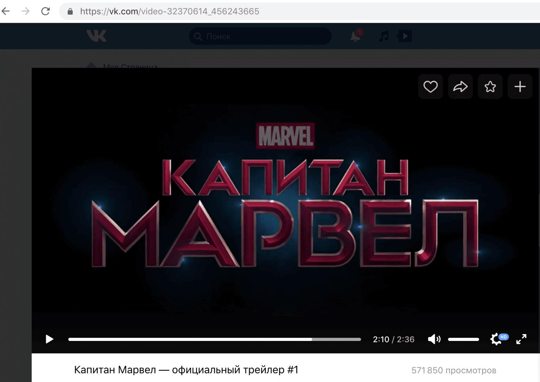 видео в вк нет картинки