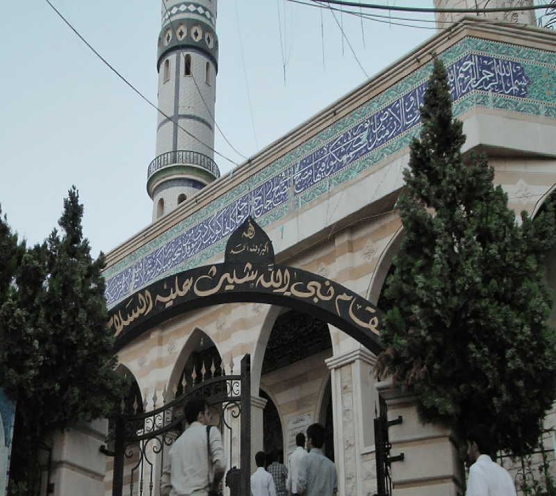 Prophet Seth Nabi Shayth Lebanon tour package