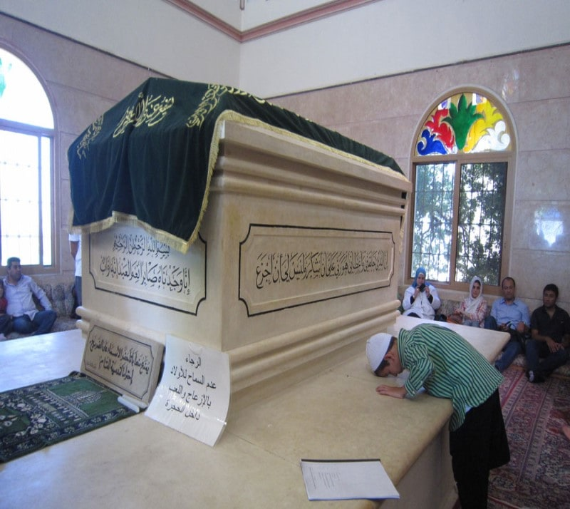 Tomb of Ayyoub Lebanon tour package