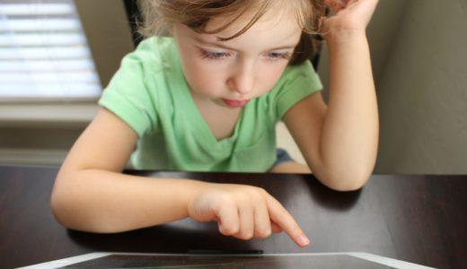 【書評】「AI vs. 教科書が読めない子どもたち」AI時代に必要な能力は?子どもを持つ親必読の1冊!