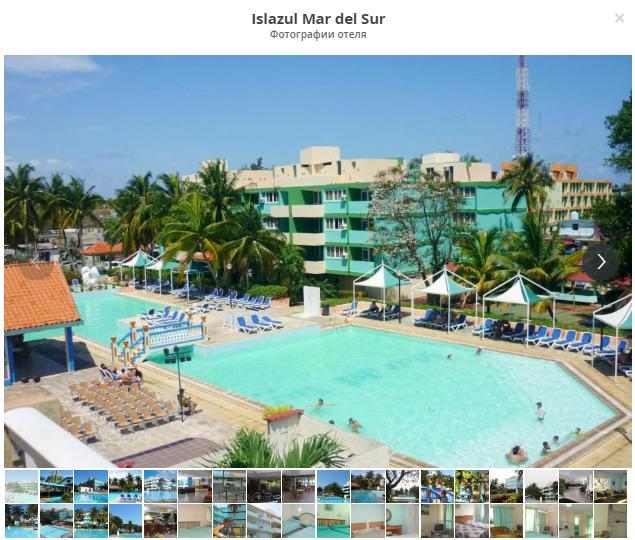 Куба, Варадеро, Islazul Mar del Sur 2*