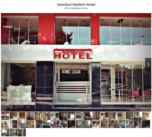 Стамбул, Istanbul Dedem Hotel