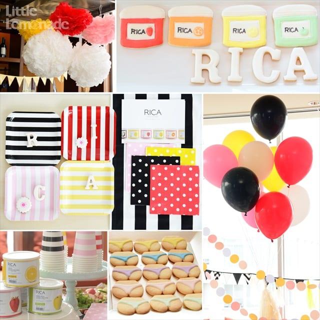 RICA WAX スパ パーティー : RICA SPA Party Repot