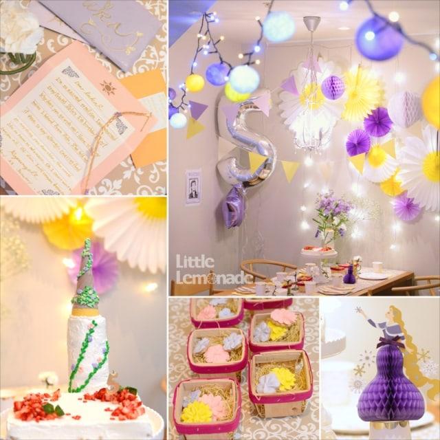 ラプンツェルテーマのお誕生日会 : Rapunzel Themed Birthday Party Report