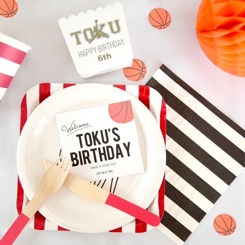 Basketball Themed Birthday Party バスケットボールテーマのバースデイパーティー
