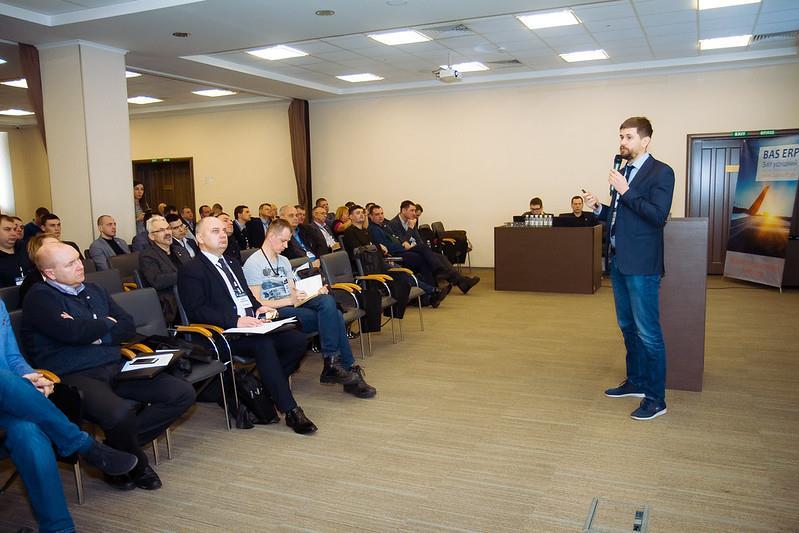 IV щорічна конференція-практикум