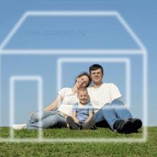 Молодой семье доступное жилье
