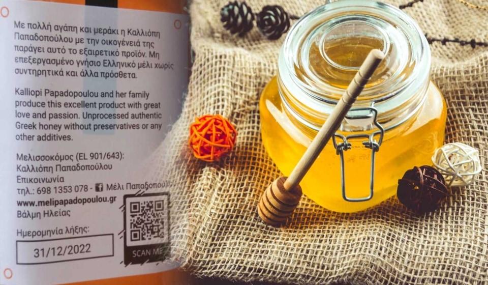 μέλι με ετικέτα