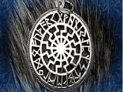 Черное солнце — значение символа и оберега