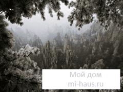 Стражи Неба — притча