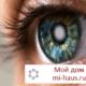 Какие есть народные средства против катаракты?