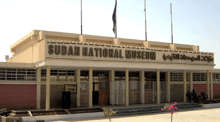 Sudan National Museum