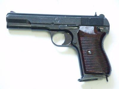 Pistolet Tokagypt 58