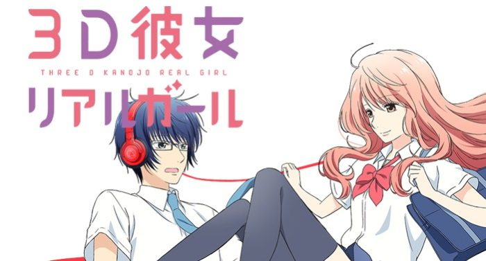 3D Kanojo: Real Girl Sub Indo : Episode 1 – 12 (End)