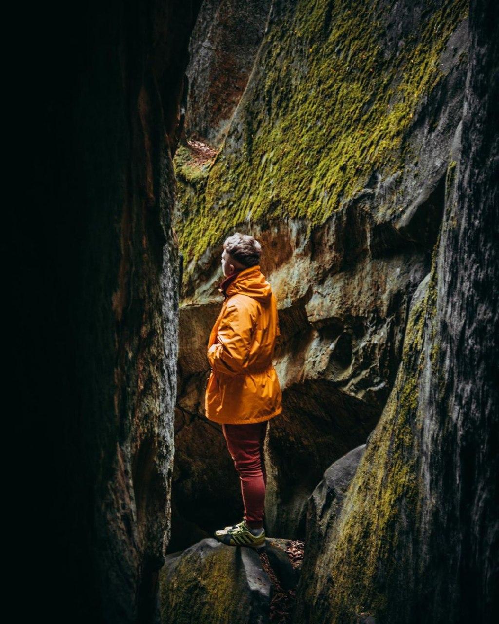 ЕКО-ТУР Протяте каміння та Перевал Німчич