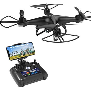 10. Holy Stone HS110D RC Drone