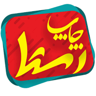 لوگو چاپ رستا اسلامشهر