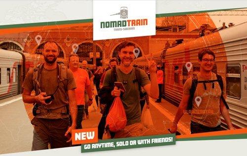 Nomad Train 2019