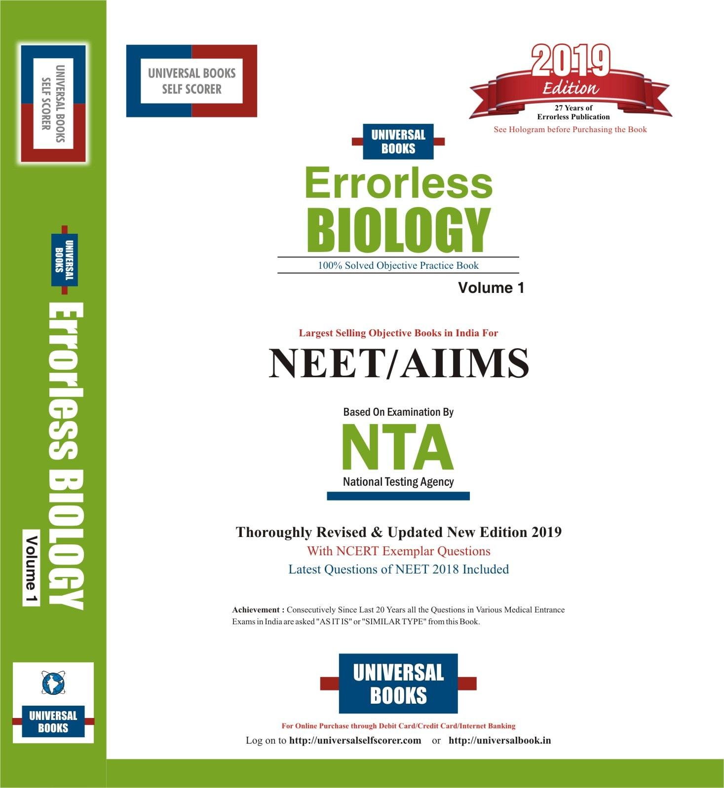 Errorless Biology NEET & AIIMS (Vol.1 & 2)