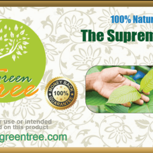 The Supreme Kratom Powder 2.8-3.2%