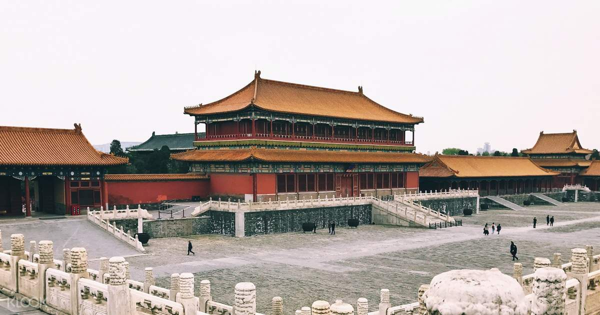 Beijing Palace Museum Ticket (The Forbidden City)