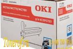 Oki 45395703