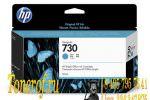 HP 730 (P2V62A)