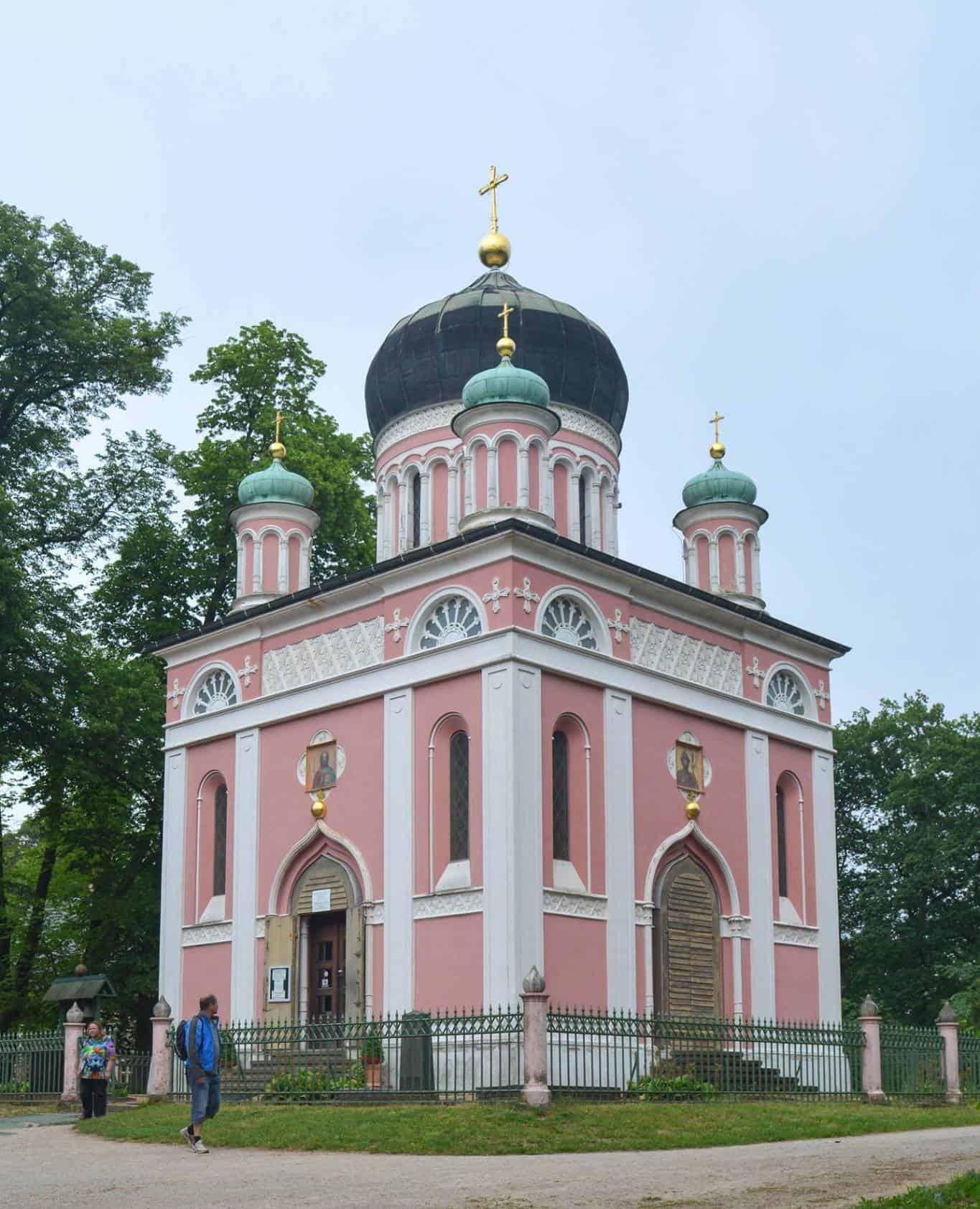 Iglesia Memorial Alexander Nevsky