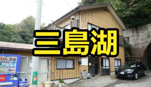 【4店舗】三島湖のレンタルボート店舗まとめ!全店舗3,000円でレンタル可能です!【バス釣り】