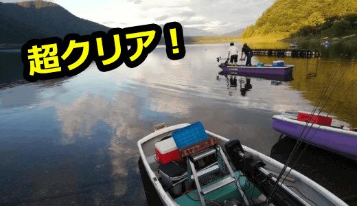【3店舗】西湖のバス釣りレンタルボート店まとめ!禁漁期間や免許不要艇の有無についてもまとめました【バス釣り】