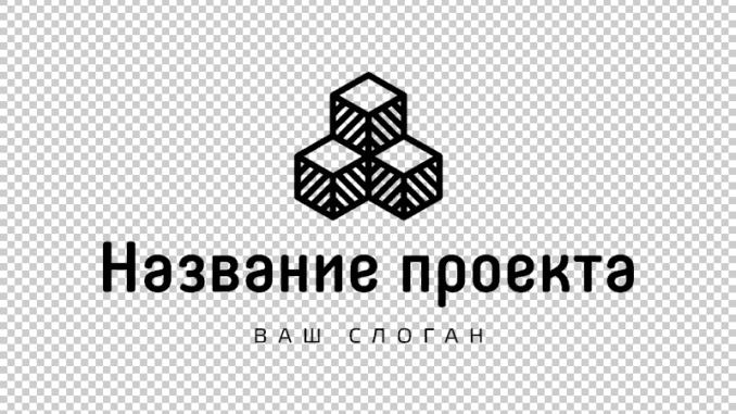 Прозрачный логотип