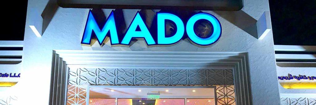 مادو – MADO