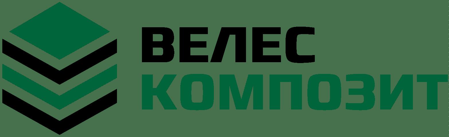 ВЕЛЕС КОМПОЗИТ - Федеральный производитель композитных материалов