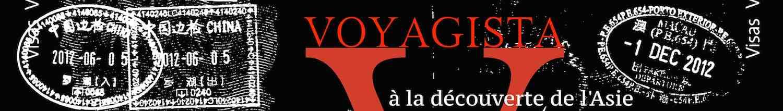 Voyagista logo