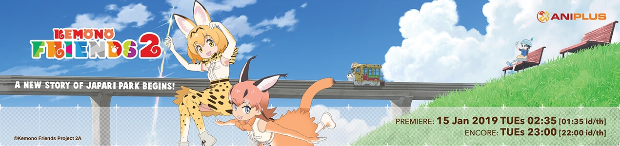 Kemono-Friends-S2-Web-Banner