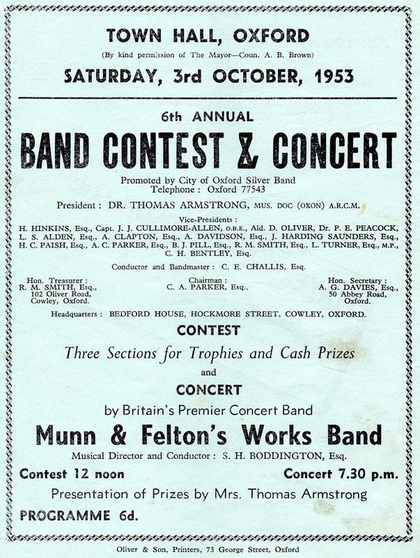 1953 Oxford Annual Contest