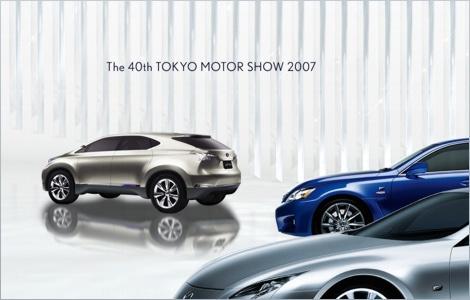Японцы на TokyoMotorShow2007