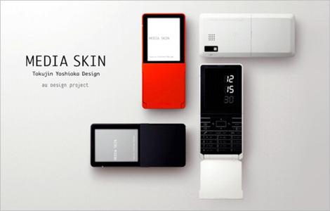 Media Skin от Токуджина Йошиока (Tokujin Yoshioka)