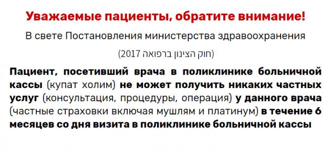 ok-rus