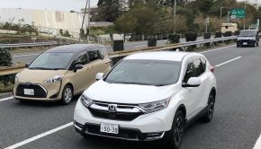 Honda CR-V hybrid in Japan