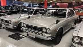 Skyline GT-R 1969 Museum