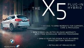 BMW X5 Plug-In Hybrid Launch