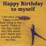 Birthday Wishes for Myself, Happy Birthday To Me